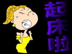 簡翡兒職場系列漫畫圖片