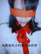 可人女孩QQ皮肤大图_她是我年少时的梦